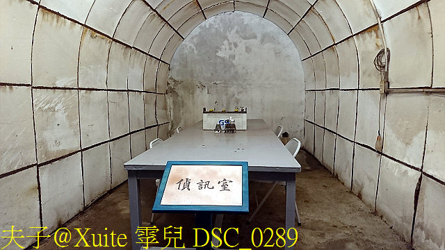 DSC_0289.jpg - 高雄鼓山洞 軍事秘境 20190503