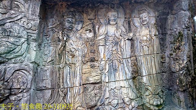 20-310935.jpg - 台南楠西萬佛寺 小普陀山禪修公園 20210404