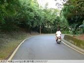 三峽鳶山 and 仙公廟 (廟中廟) 2009/07/07 :P1040362_nEO_IMG.jpg