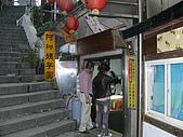 九份老街 2010/01/04 :P1060488.JPG