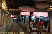 新北市石門富基漁港 A38慧琪 味味代客料理 A37東洋生魚片:IMG_2858.jpg