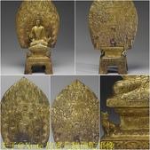 [玩古。古玩] 北魏銅鎏金如來佛陀座像 20180405:故宮北魏佛陀坐像.jpg