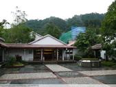 台北坪林茶業博物館+虎字碑 2010/11/04:P1110147.JPG