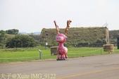 2014 桃園地景藝術節 (2014/09/04 - 09/14 海軍桃園基地) :IMG_9122.jpg