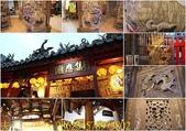 台北市三級古蹟景美集應廟 2017/11/20:286234578973802.jpg