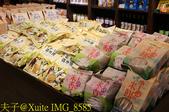 霧峰區農會酒莊 20181024:IMG_8585.jpg