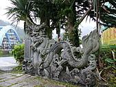 台北坪林石雕公園:P1110183.JPG