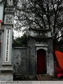 越南河內文廟 2012/01/21:P1040651.jpg