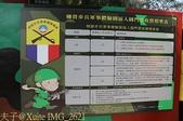 金門 柳營軍事體驗營區 戰遊網  Wargaming 戰車世界 WAR of TANKS :IMG_2621.jpg