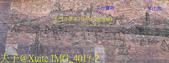 金門茅山塔 2017/06/11:IMG_4017-2.jpg