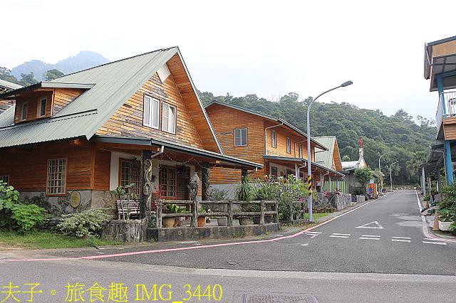 IMG_3440.jpg - 禮納里-脫鞋子部落 (小米之家) 20201123
