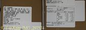 冷凍年菜,晉欣-筍絲蹄膀,東晟-砂鍋魚煲 20151218:IMG_297574.jpg