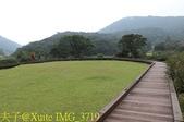 陽明山大屯自然公園 2017/12/11:IMG_3719.jpg