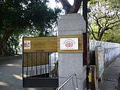 大溪老街(老城區) 2009/10/30 :P1050171.JPG