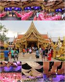 泰國普吉幻多奇、象王宮殿、金娜里皇家雅宴自助餐廳 20160207:6190969762002425.jpg