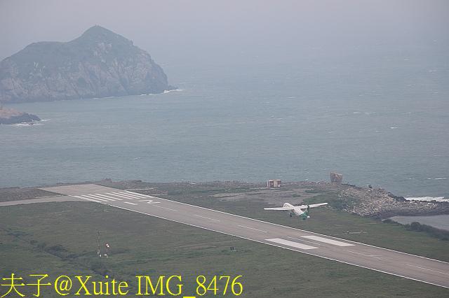 IMG_8476.jpg - 馬祖北竿短坡山看飛機 20190506