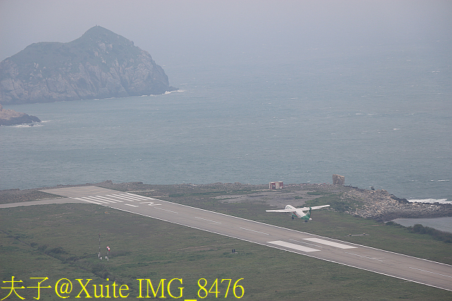 馬祖北竿短坡山看飛機 20190506:IMG_8476.jpg
