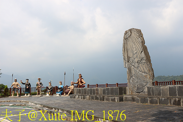 IMG_1876.jpg - 霧台部落 部落文化廣場 20190925