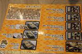 萬萬兩燒き餃子 (環球購物中心 中和店 3F 美食街) 20150919:IMG_5069.jpg