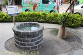 鶯歌陶瓷老街商圈 20150930:IMG_6315.jpg