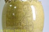 [玩古。古玩] 五代越窯秘色瓷雙繫瓶 2018/04/10:IMG_9331-1.jpg