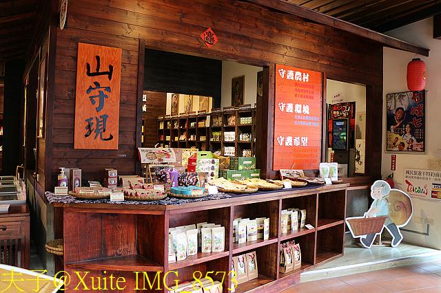 IMG_8573.jpg - 霧峰區農會酒莊 20181024