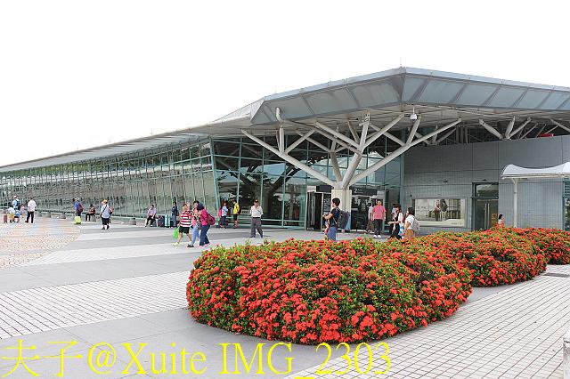 IMG_2303.jpg - 嘉義縣低碳運具轉運中心(綠悠遊) 20191121