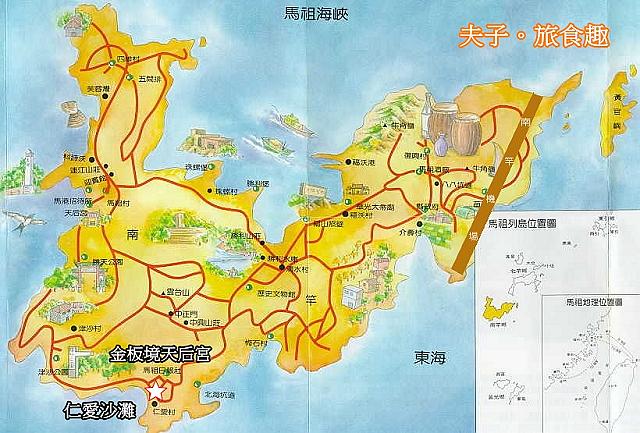 南竿 Map-金板境天后宮.jpg - 馬祖金板境天后宮 20201005