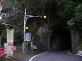 桃園上巴陵拉拉山 (達觀山) 2009/11/26 :P1050616.JPG