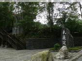 水簾橋(糯米橋)水簾洞-獅頭山 2009/12/23 :P1050919.JPG