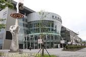 2014台灣國際觀光特產展 桃園觀光工廠主題館 20141114 :IMG_6443.jpg
