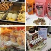 台北市世貿中心南港展覽館 台北國際食品展 調理食品區 CAS 產品 20150624:相簿封面