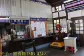 舊大安溪橋 & 日南車站 20200620:IMG_4249.jpg