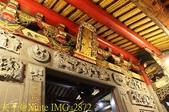台北市三級古蹟景美集應廟 2017/11/20:IMG_2872.jpg