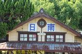 舊大安溪橋 & 日南車站 20200620:IMG_4258.jpg