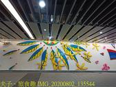 台北市大安森林公園 20200802:IMG_20200802_135544.jpg
