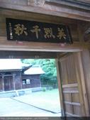唯一完整保存下來的日本神社-桃園忠烈祠 2009/09/26:P1040468.JPG