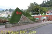 楓之谷 1956 秘密花園 20191004:IMG_2249.jpg