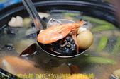 桃園新屋海客饗宴 20210224:IMG_5263 海陸黑鑽雞鍋.jpg