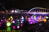 2019桃園燈會 三民燈區 20190213:IMG_4347.jpg