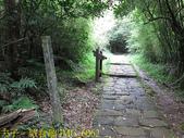 陽明山國家公園 面天山 - 向天山步道 向天池、向天山、面天山 20200916:IMG_6062.jpg