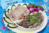 桃園新屋海客饗宴 20210224:IMG_5292 鵝肉海產.jpg