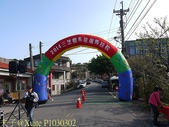 新北市三芝群櫻紛飛漫步行 - 三生步道 20140228 :P1030302.jpg