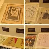 桃園大溪遊客中心經國紀念館 2015/08/06:相簿封面