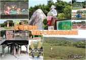 桃園龍潭 大北坑社區 20190725:大北-2.jpg