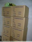 桃映紅茶製作初體驗 2010/08/29 :P1090579.JPG