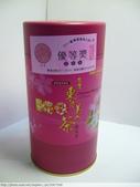 2011年全國東方美人茶評鑑比賽參等獎優等獎:P1080152.JPG