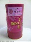 2011年全國東方美人茶評鑑比賽參等獎優等獎:P1080147.JPG