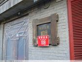 中國北京南鑼鼓巷 2010/02/11:P1000818.JPG