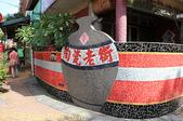 鶯歌陶瓷老街商圈 20150930:IMG_6276.jpg